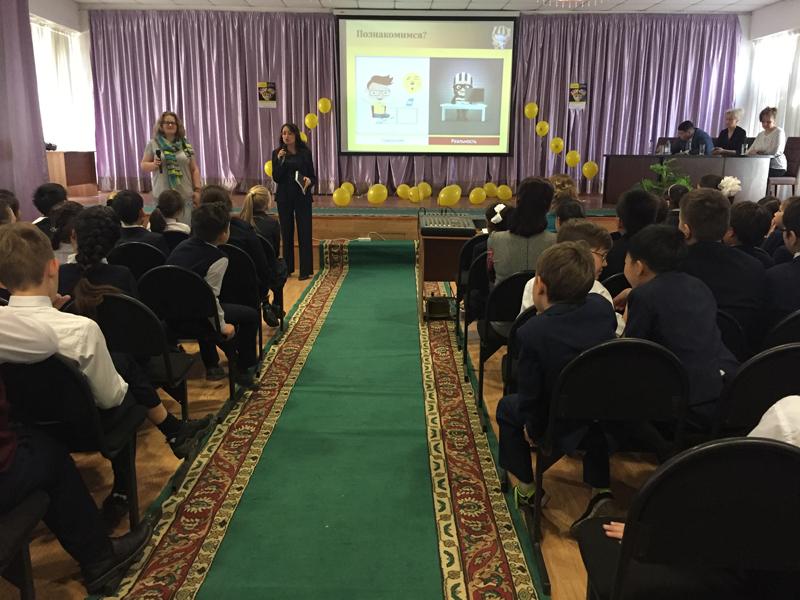 Новости Уральск - Beeline рассказал школьникам Алматы о безопасности в интернете IMG_5166