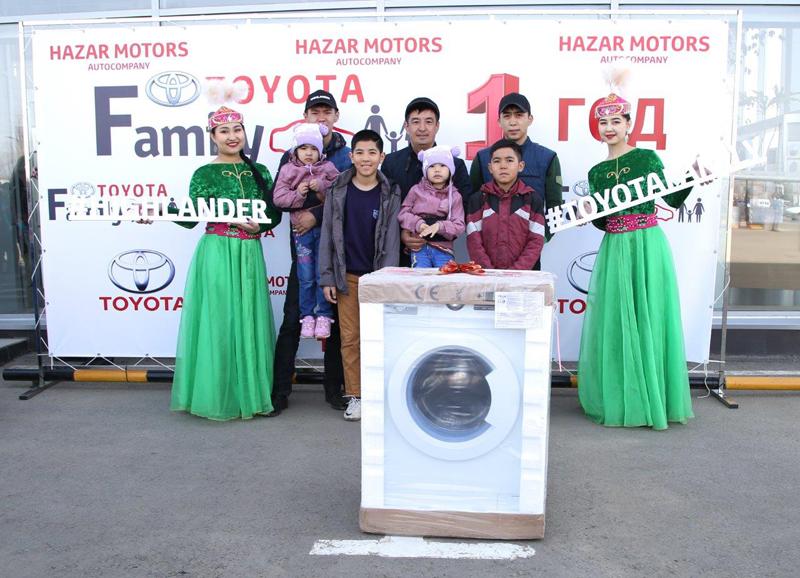 Новости Уральск - «Семья Toyota» отметила свою первую годовщину IMG_9970