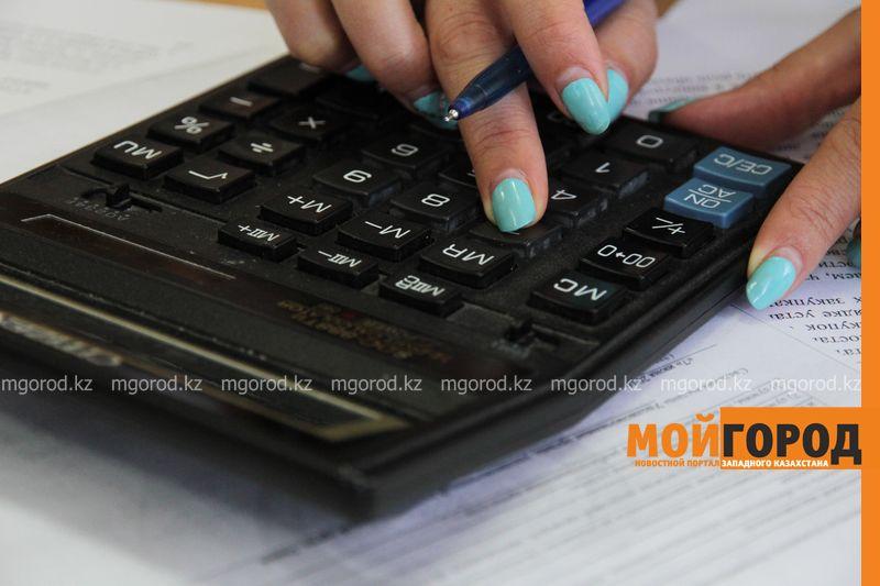 Новости Актау - Мангистауская область вошла в тройку самых закредитованных регионов