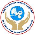 Новости Уральск - Комплексное медобследование предлагает областная клиническая больница Уральска med logo_mg