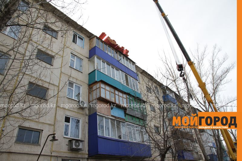 Новости - Очерёдность ремонта многоквартирных домов в Казахстане определит компьютерная программа
