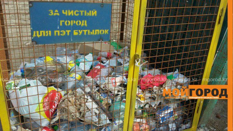 Новости Атырау - Жители Атырау захламили контейнеры для сбора пластика бытовым мусором PicsArt_04-18-12.16.36