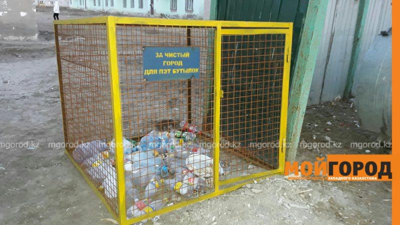 Новости Атырау - Жители Атырау захламили контейнеры для сбора пластика бытовым мусором PicsArt_04-18-12.18.15