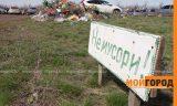 Жителей Уральска возмутили неубранные горы мусора на кладбище