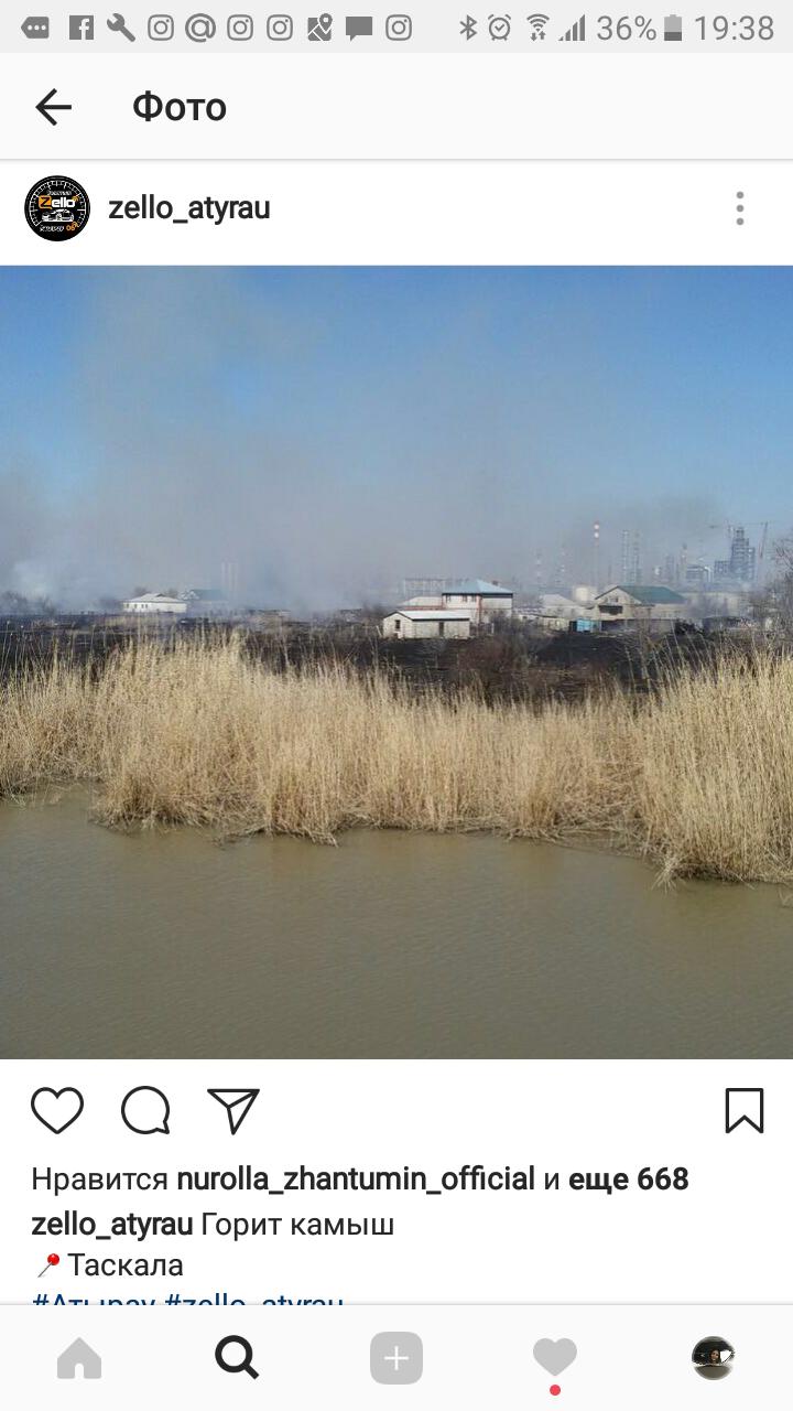 Новости Атырау - В Атырау в результате пожара обгорел мужчина Screenshot_20170416-193853