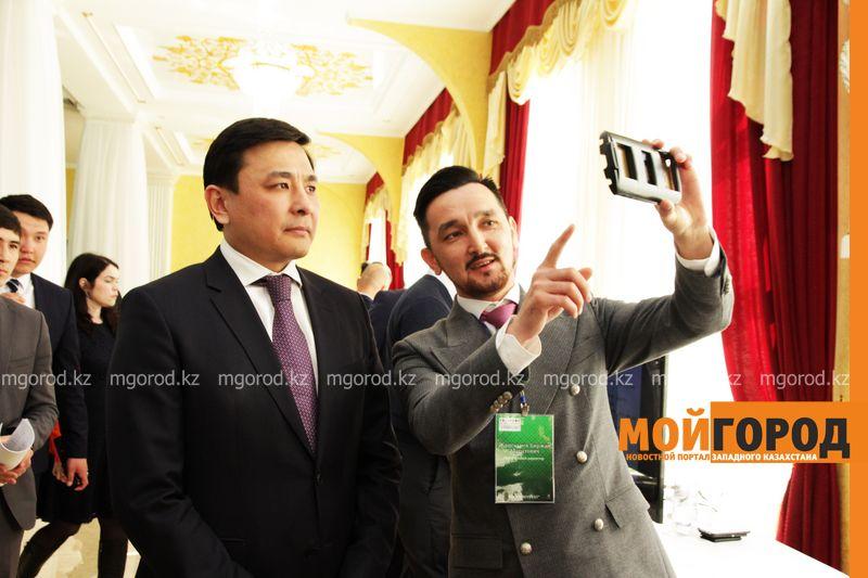 Новости Уральск - В Уральске создадут электронные КСК smart siti (2)