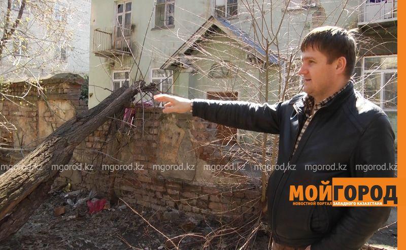 Новости Уральск - Мастурбирующего на улице мужчину сняли на видео в Уральске uralsk (3)