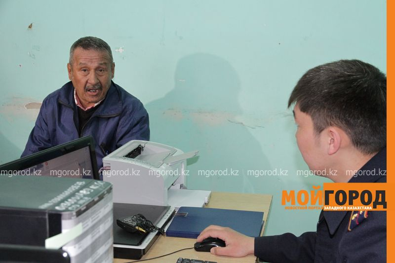 Новости Уральск - Мошенник обманул 35 жителей ЗКО, обещав их трудоустроить за деньги uvd g Uralsk (3)