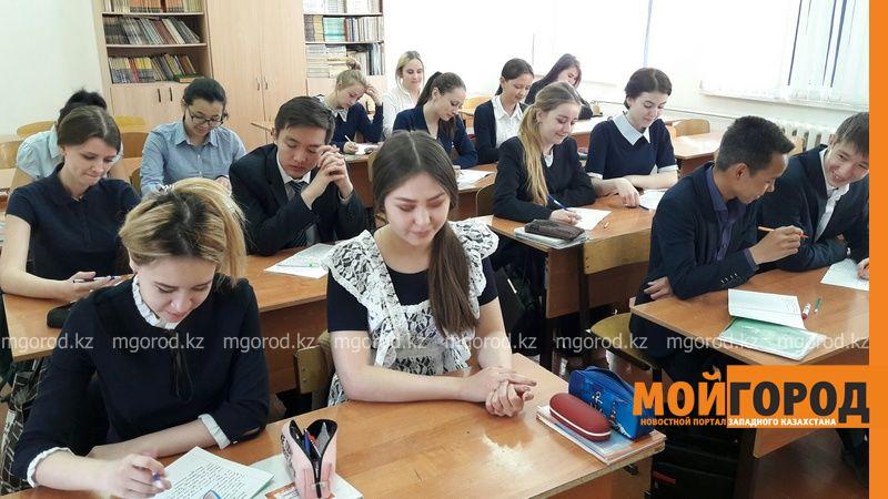 Новости - Когда пройдут выпускные экзамены в школах Казахстана