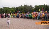 День защиты детей в Уральске пройдет на площади Абая
