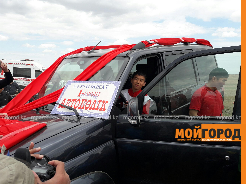 Новости Атырау - 14-летний мальчик выиграл автомобиль на скачках в Атырау PicsArt_05-09-06.07.13