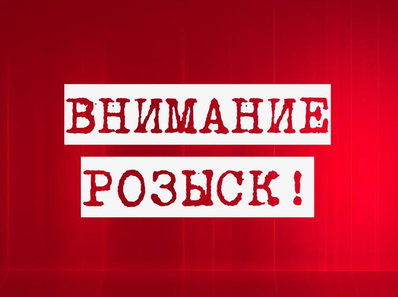 Новости Уральск - Семерых подозреваемых в финансовых преступлениях разыскивает департамент госдоходов по ЗКО rozysk-3_0 (1)
