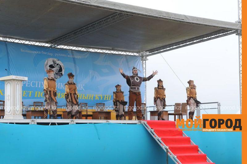 Новости Атырау - Республиканский день поэзии Махамбета Утемисова провели в Атырауской области utemisov2 [800x600]