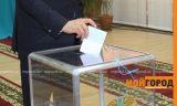 В Аксае в пятый раз будут выбирать акима города