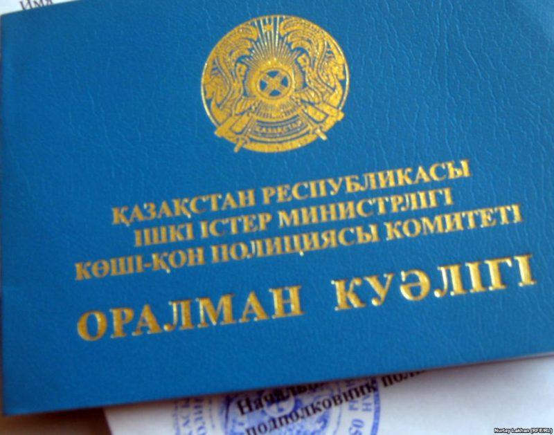 Оралманы из Узбекистана все чаще переезжают в Атырау Иллюстративное фото с сайта today.kz