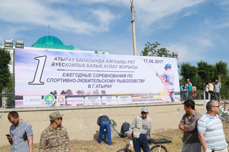 Новости Атырау - 9-летний мальчик стал лучшим в соревнованиях по спортивной рыбалке в Атырау 174A0167