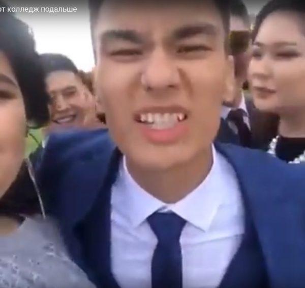 Новости - Скандальное видео выпускников колледжа возмутило жителей Атырау Скриншот с видео