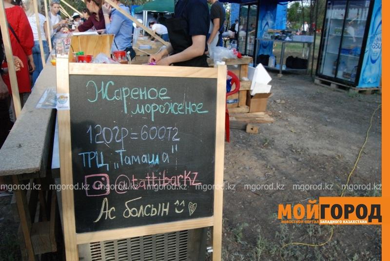 Новости Атырау - Жареное мороженое ели гости Фестиваля еды в Атырау DSC_1551