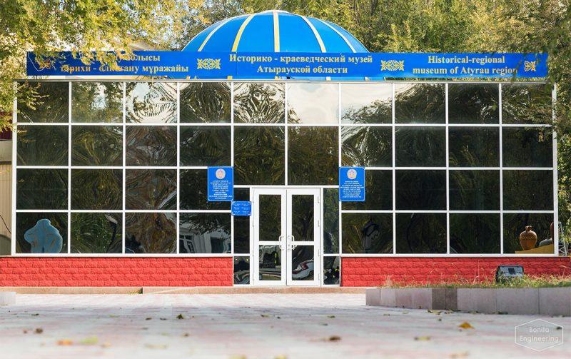 В Атырау появится новый краеведческий музей istoriko-kraevedcheskiy-muzey-atyrau