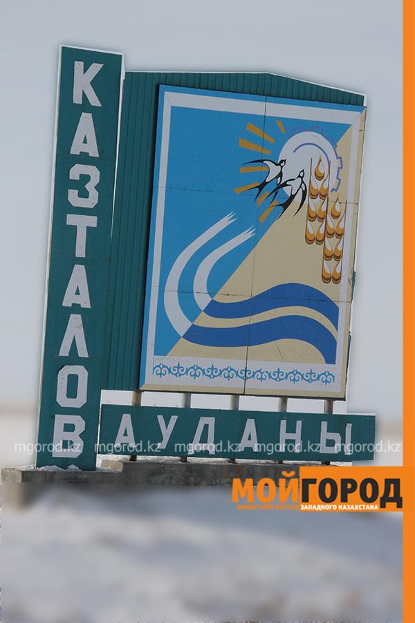 Новости Уральск - Пятиклассник провалился в колодец в районе ЗКО