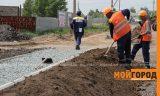 В июле в Уральске на ремонт закроют улицу Гагарина
