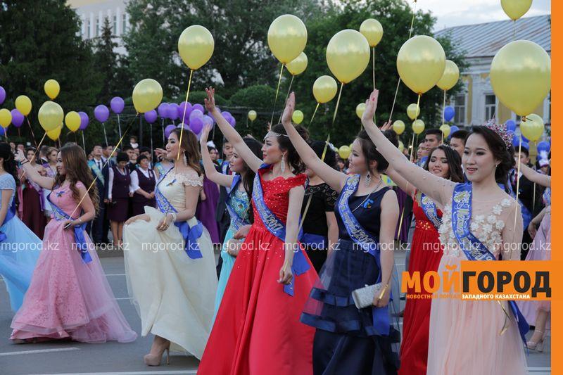 Торжественное вручение аттестатов отменили в ЗКО Аким ЗКО пожелал выпускникам победить лень