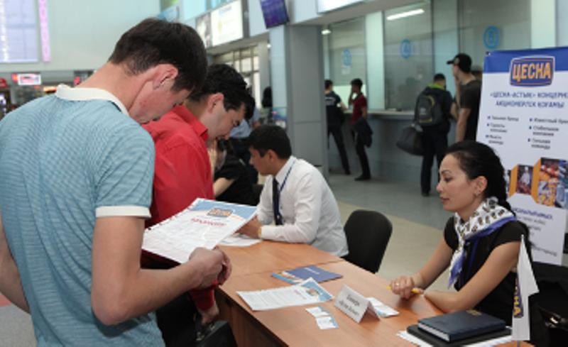 В Атырауской области должников по алиментам устраивают на работу Иллюстративное фото с сайта www.kazinform.kz
