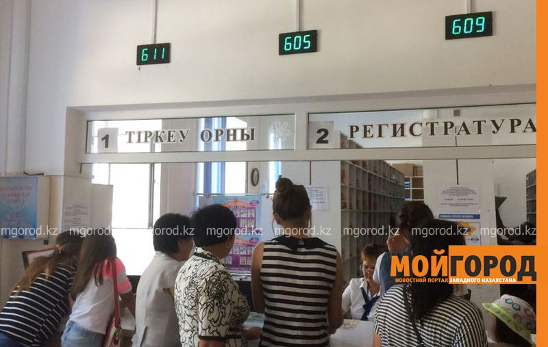 Как прикрепиться к поликлинике по SMS, объяснили в Минздраве