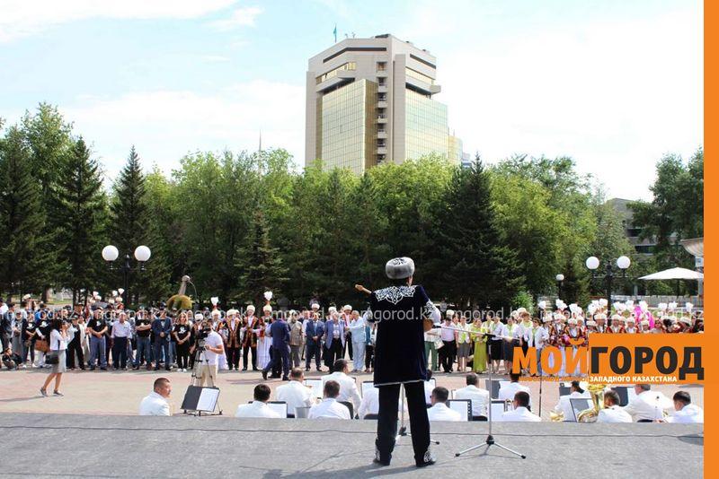 Новости Атырау - В Астане начались дни культуры Атырауской области 7e9cd163-742c-4348-9490-61cc000ba11e []