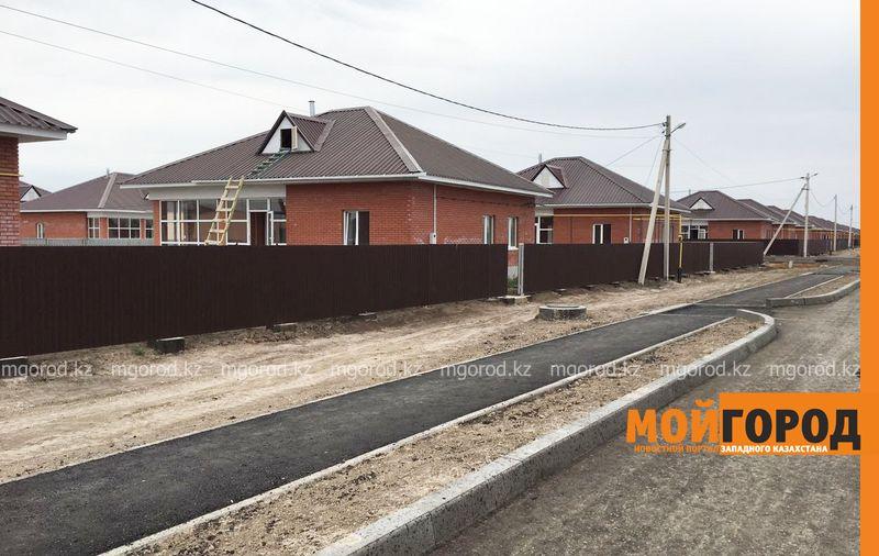 Три многоквартирных жилых дома построят в ЗКО