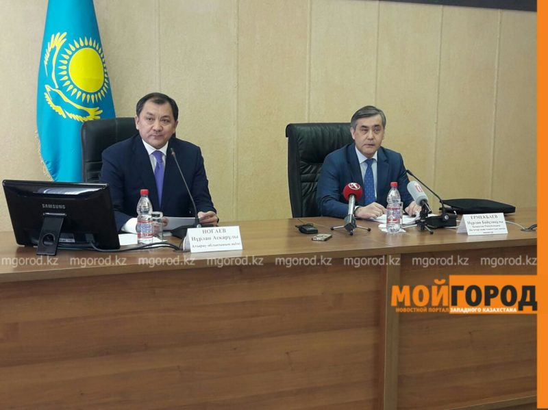 Новости Атырау - Казахстанцев, вступивших в ряды террористов за рубежом, приравняют к предателям родины de9d61a0-f2a0-445f-a9a8-a1cedc1d042c