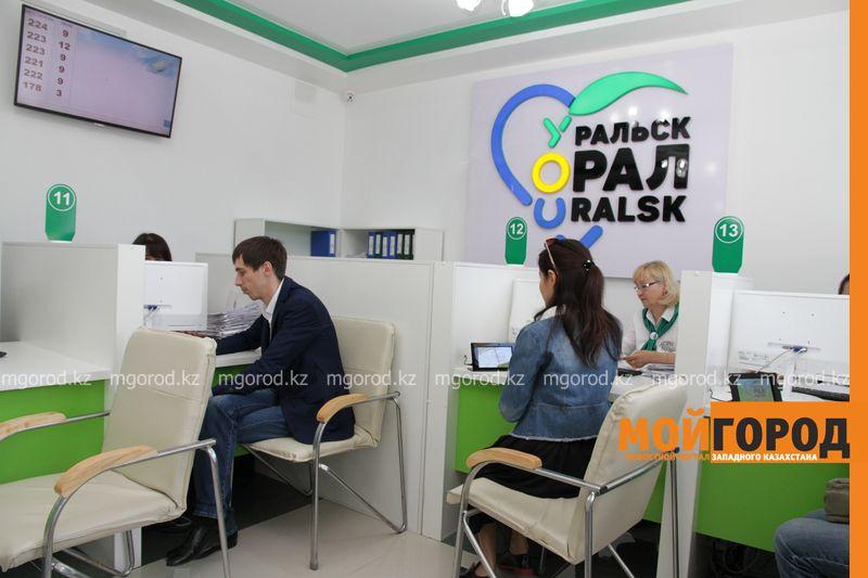 Новости Уральск - 15 проектов Smart city внедряются в Уральске