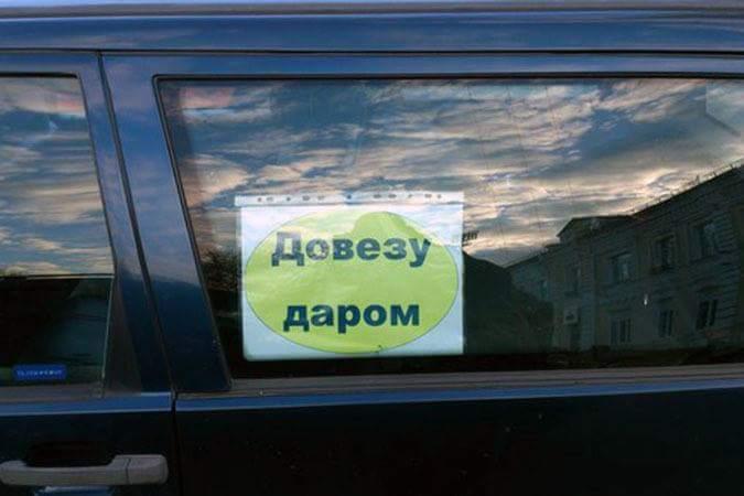 Новости Атырау - Волонтеры Атырау призывают водителей в жару подвозить людей бесплатно FB_IMG_1499228783614