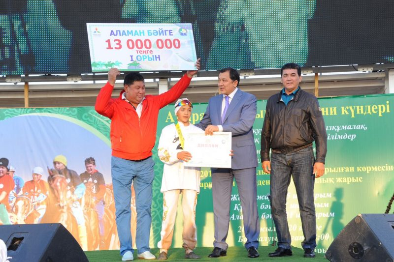 Новости Атырау - В Астане в рамках дней культуры Атырауской области прошли соревнования по байге IMG-20170721-WA0011