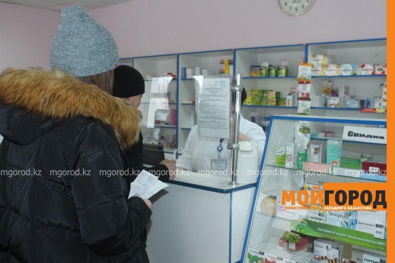 """Новости - В Казахстане будут бесплатно выдавать ещё 59 лекарств Иллюстративное фото из архива """"МГ"""""""