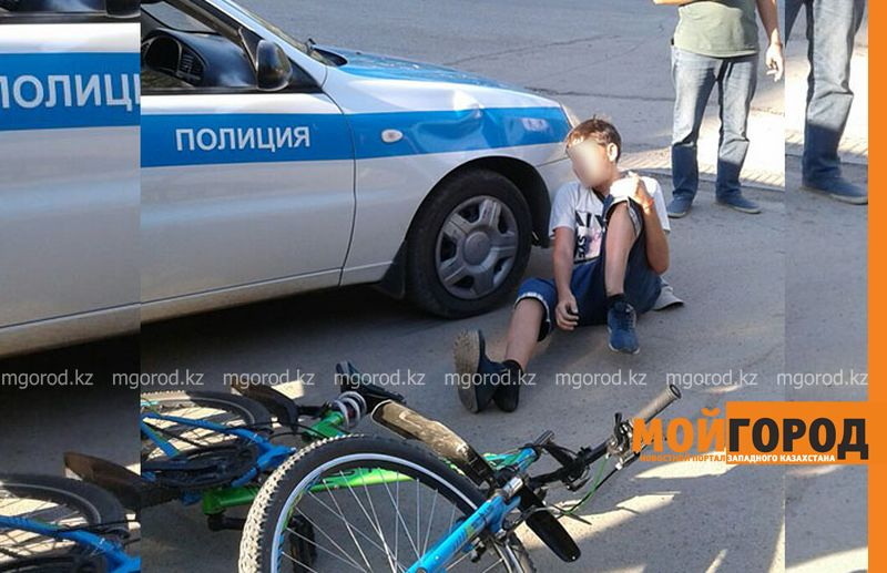 В Уральске сотрудники полиции сбили ребенка на велосипеде policiya (1)