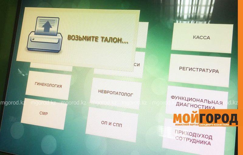 На сайте eGov запустили полную версию электронных паспортов здоровья