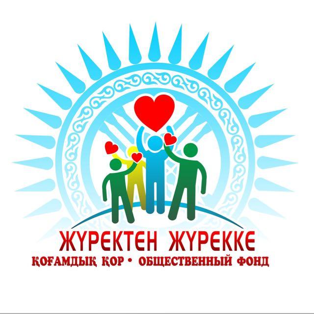 Новости Атырау - Общественный фонд Атырау участвует в республиканском конкурсе социальных проектов