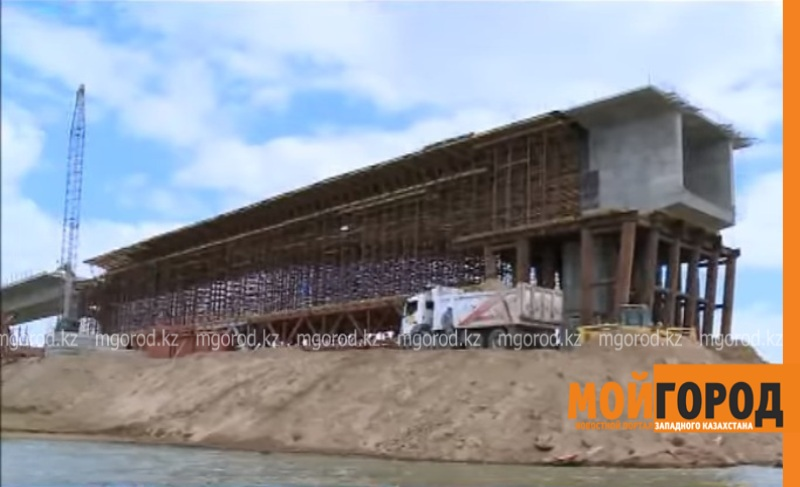 Новости Атырау - В Атырауской области завершается строительство нового моста через Урал 20150707224444