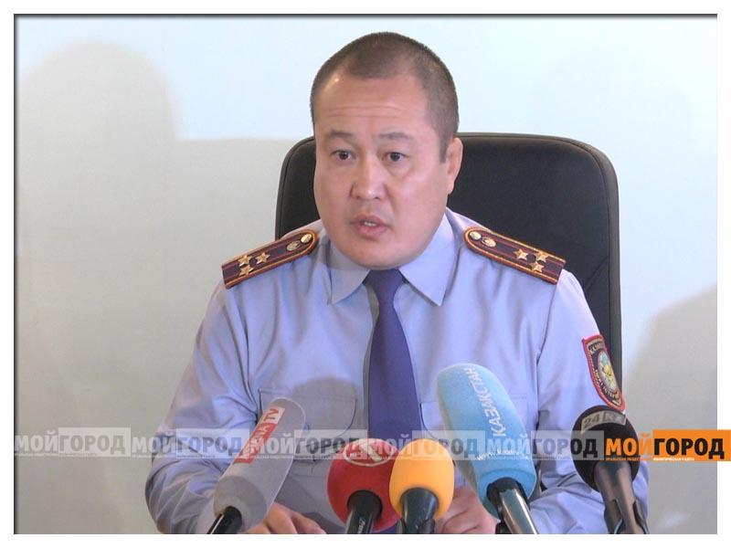 Новости Актобе - Полицейские Актюбинской области перечислили однодневную зарплату на сбор детей в школу