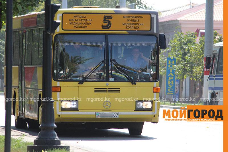 В Уральске на семи маршрутах проезд можно оплатить SMS