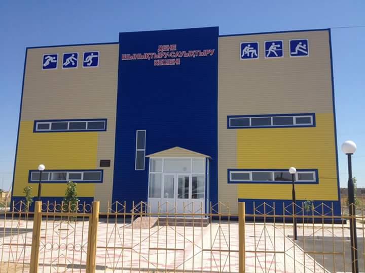 Новости Атырау - В двух сельских округах Атырау построили новые физкультурные комплексы FB_IMG_1501821505454