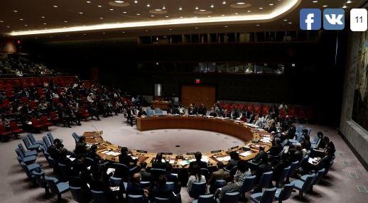 Новости - Совет безопасности ООН ужесточил санкции против КНДР oon
