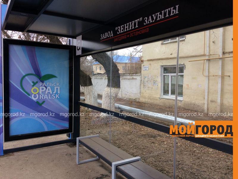 Вандалы разбили 7 новых остановочных павильонов в Уральске