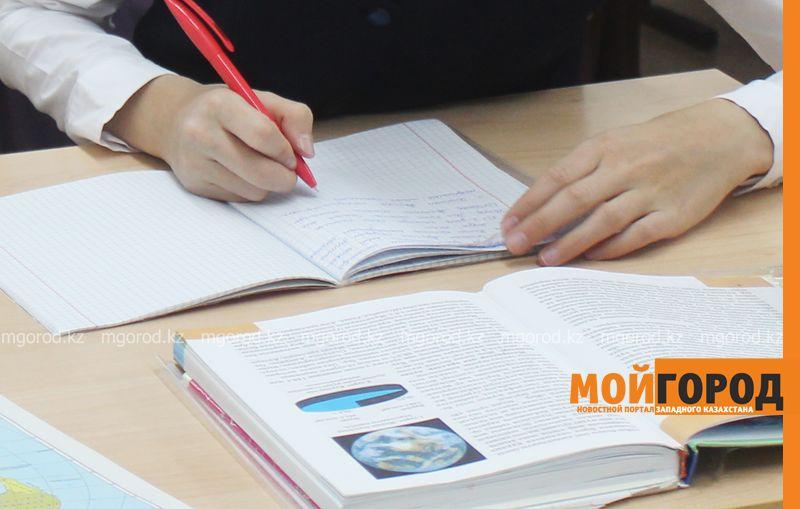 Новости - Министерство образования Казахстана упростит учебную программу в школах