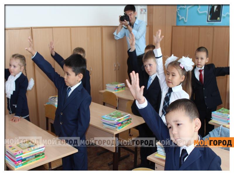 """7800 первоклашек пойдут в школу в этом году в Атырау Иллюстративное фото из архива """"МГ"""""""