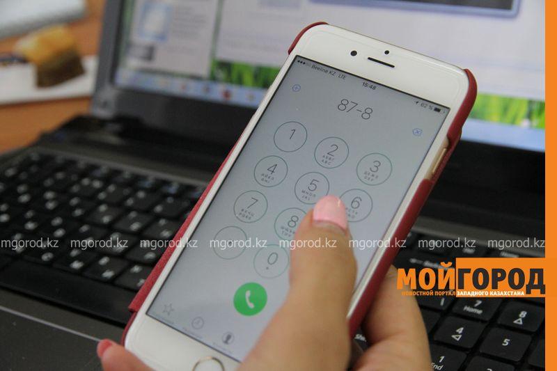 Не привязанные к ИИН смартфоны казахстанцев отключат в 2019 году