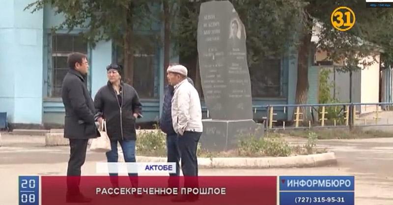 Новости Актобе - Актюбинцы требуют снести памятник Мирзояну