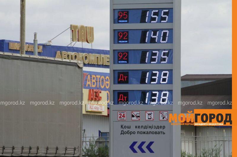 Новости Уральск - АИ-92 подорожал на заправках Уральска