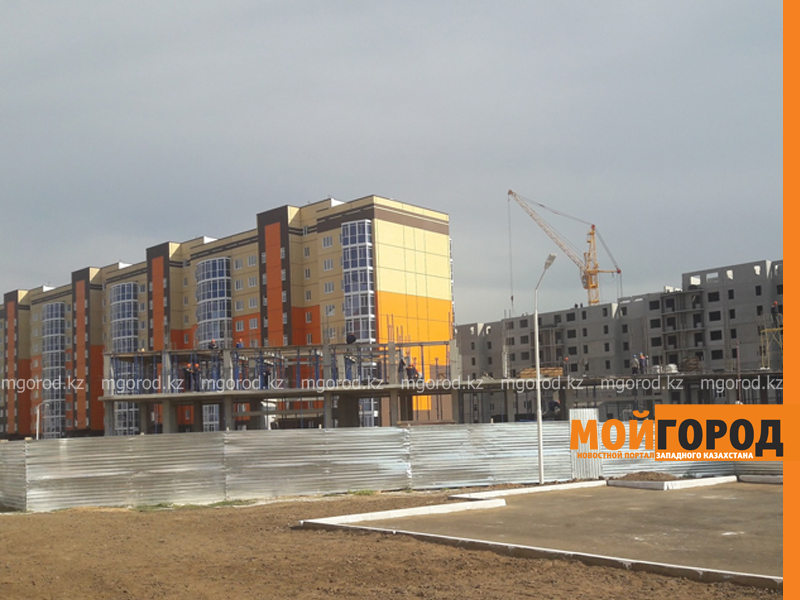 Новости - Назарбаев рассказал о новой ипотеке - под 7 процентов на 25 лет
